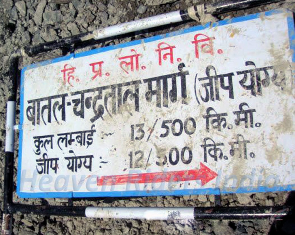 Chandertal-Sign-Board-HRI