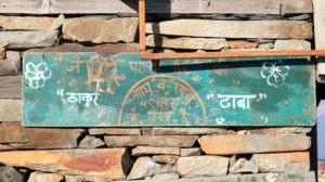 Fooding-at-Prashar-Lake