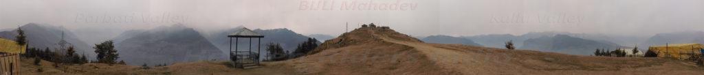 Panoramic-view-Bijli-Mahade